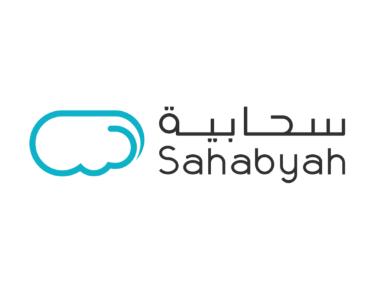 محاسبي sahabyah-1 عملاء-وشركاء
